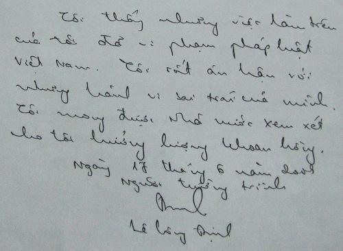 Một trang tường trình mà theo chú thích của Bố cu Hưng là do chính tay Lê Công Định viết